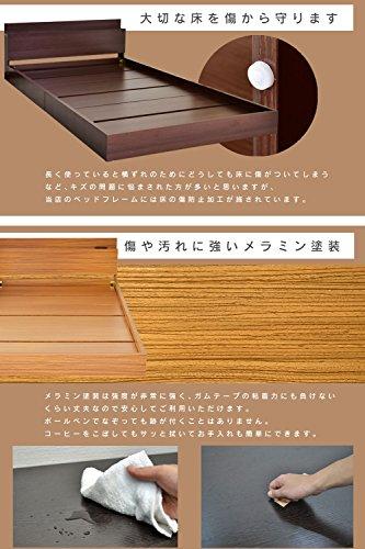 『DORIS ベッド ベッドフレーム シングル ロータイプ 組立式 コンセント付 ブラック アトラス』の8枚目の画像