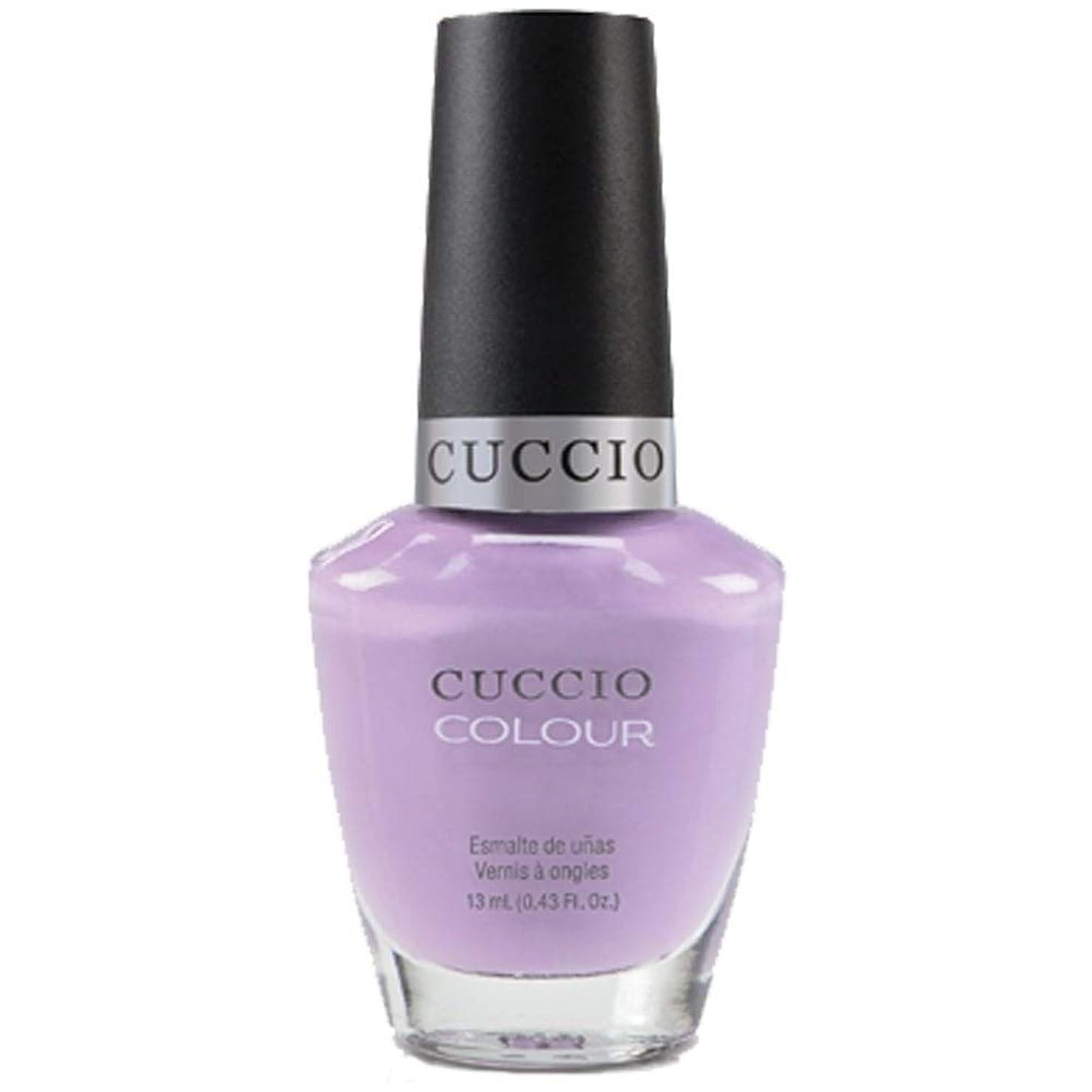 ゴールド道を作る長いですCuccio Colour Gloss Lacquer - Peace, Love & Purple - 0.43oz / 13ml
