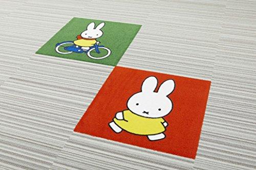 東リ キャラクタータイルカーペット (ミッフィー) 2枚セット品 50cm角サイズ 50cm×50cm ディック・ブルーナ...