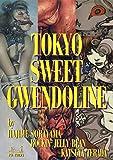 Tokyo Sweet Gwendoline...