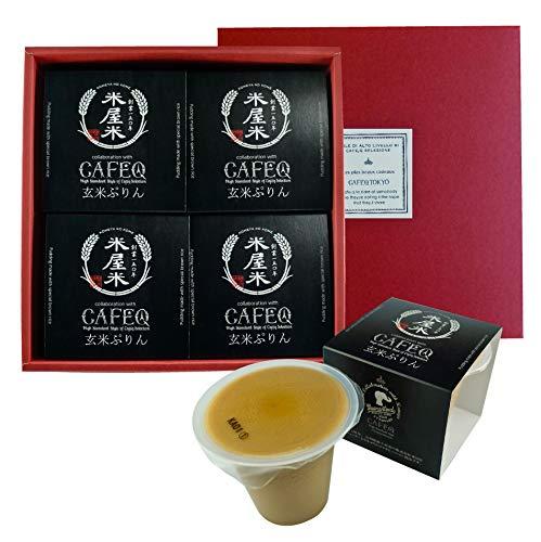 カフェック cafe,q tokyo 玄米 甘酒プリン4個セット/グルテンフリー、甘さ控えめ/ 卵・牛乳不使用 (赤ボックス×クリスマス包装紙)