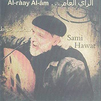 Al Raay Al Am