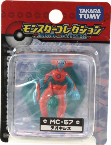 TAKARA TOMY Pokemon Monster Collection Mini Figure - 1.5\