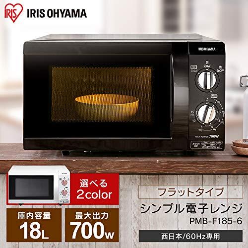 アイリスオーヤマ 電子レンジ 18L 単機能レンジ 700W フラットテーブル 60Hz/西日本 ブラック PMB-F185-6