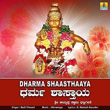Dharma Shaasthaaya - Single