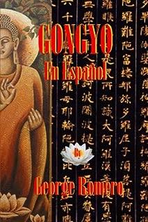 Gongyo en Español: Liturgia del Budismo de Nichiren Daishonin (Spanish Edition)
