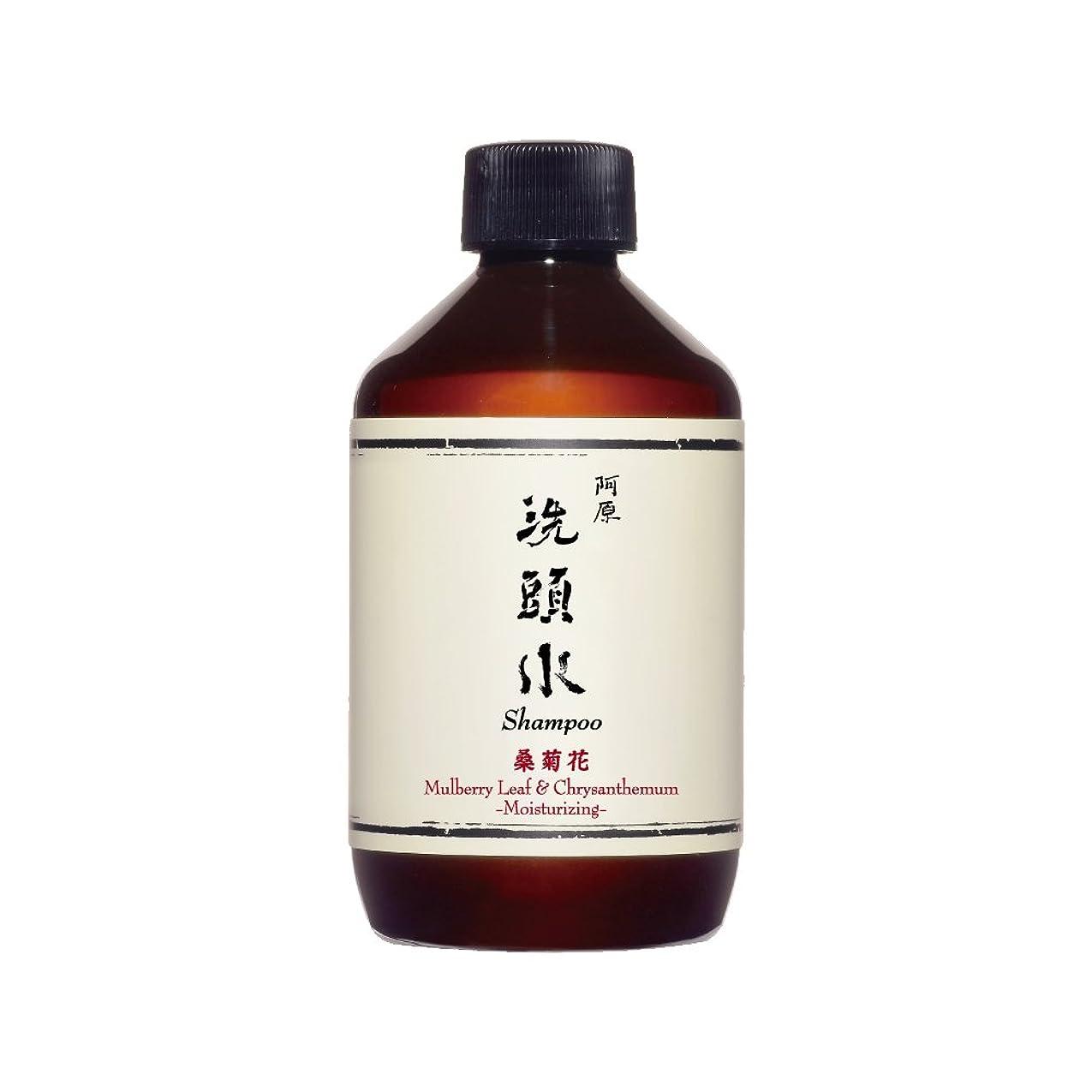 透ける理想的には主流YUAN(ユアン) 桑菊花(ソウキッカ)スカルプシャンプー 50ml