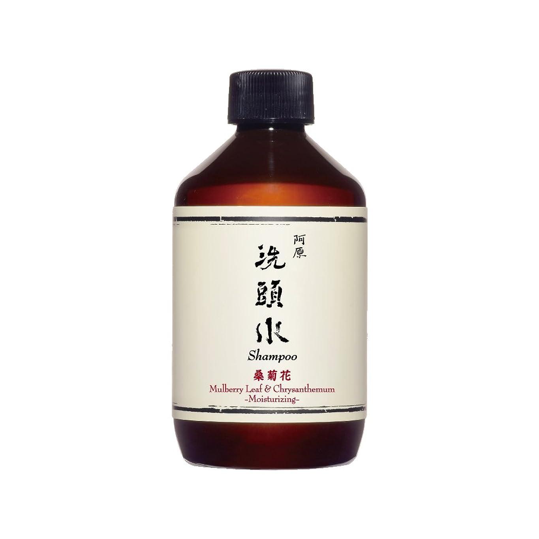 YUAN(ユアン) 桑菊花(ソウキッカ)スカルプシャンプー 50ml