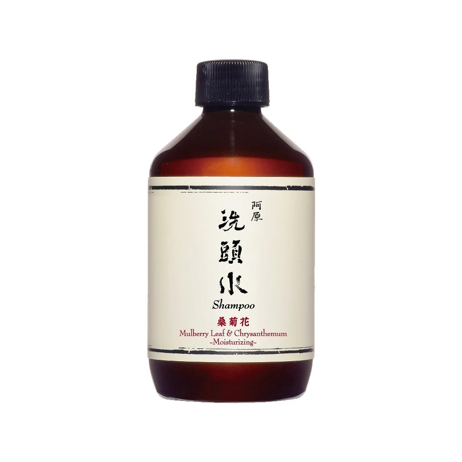 範囲売り手ホイストYUAN(ユアン) 桑菊花(ソウキッカ)スカルプシャンプー 50ml