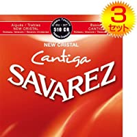 【3セット】SAVAREZ/サバレス 510CR NEW CRISTAL/CANTIGA クラシックギター弦セット Normal tension