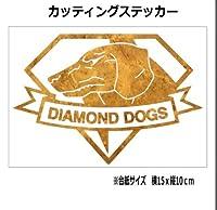 【⑤ 15cm】DIAMONDDOGS メタルギアソリッド カッティング ステッカー (金)