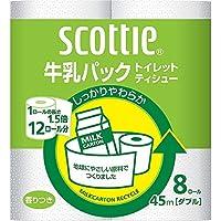 クレシア 牛乳パック 8ロール ダブル 1ケース(8パック入)
