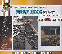 ベスト・ジャズ~モダンジャズ/ジャズ・ピアノ レスターヤング、チャーリー・パーカー、オスカー・ピーターソン、セロニアス・モンク 他28曲2枚組 2CDT6