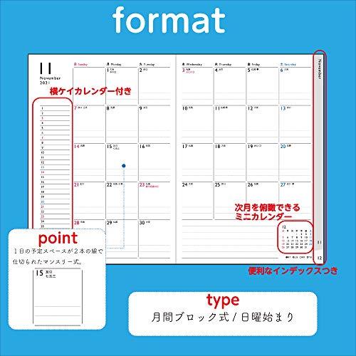 高橋手帳2021年A5マンスリーディアクレールラプロ3紺No.503(2020年12月始まり)