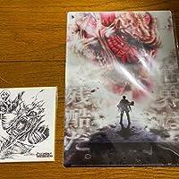 劇場版 進撃の巨人 前編 紅蓮の弓矢 入場者特典 描き下ろし ミニ色紙 超大型巨人 立体 クリアファイル