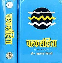 Caraka-Samhita (Set of Two Volumes).