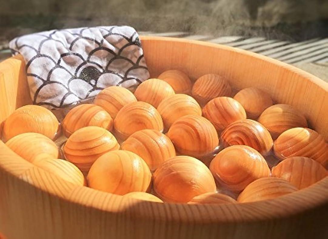 鳴り響く可動式宴会お得な3.5cm檜ボール25球入りと、かわいいタマゴ型(約4.2×5cm)檜のセットです。卵型 タマゴ型 ヒノキボール 檜ボール 桧ボール ひのきボール 玉