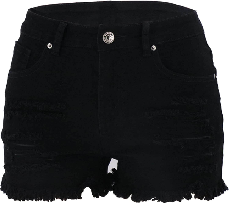 Qinvern Women's Denim Shorts Streetwear Commuter Office Work Frayed Raw Hem Washed