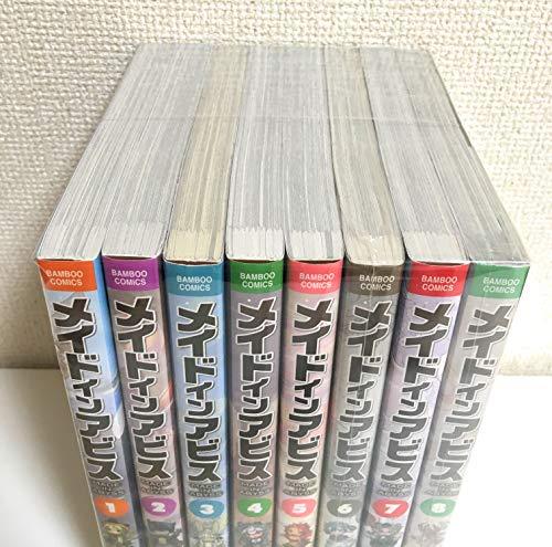 メイドインアビス コミック 1-8巻セット