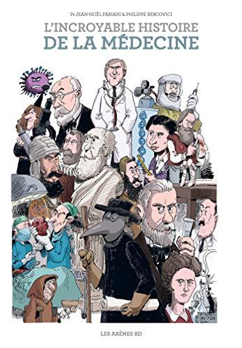 不可思议的医学史