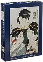キューティーズ 1000ピース ジグソーパズル 当時三美人 (喜多川歌麿) (50x75cm)