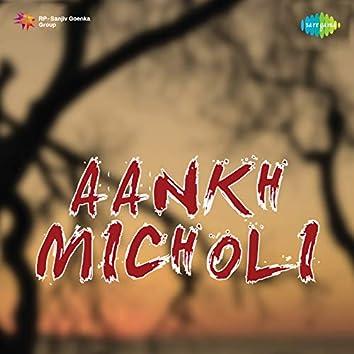 Aankh Micholi (Original Motion Picture Soundtrack)