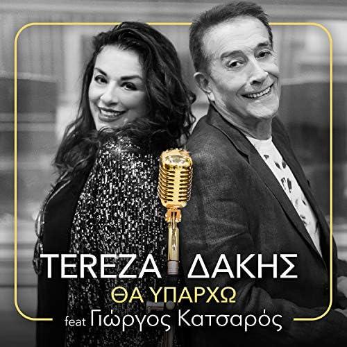 Tereza & Dakis feat. Giorgos Katsaros
