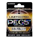シマノ(SHIMANO) ライン リミテッドプロ PE G5+ サスペンド 150m 0.6号 レッド 釣り糸