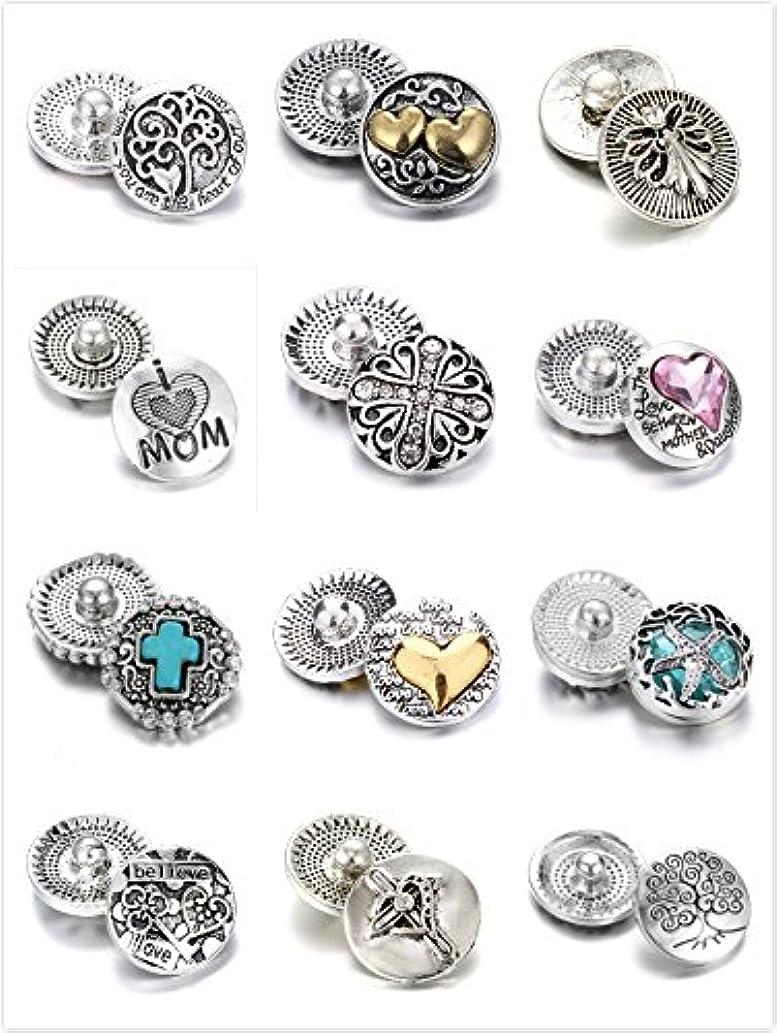 Lovglisten 12pcs Mixed Random 18mm Heart Faith Snap Button Jewelry Charms DIY Accessories (heart-12)