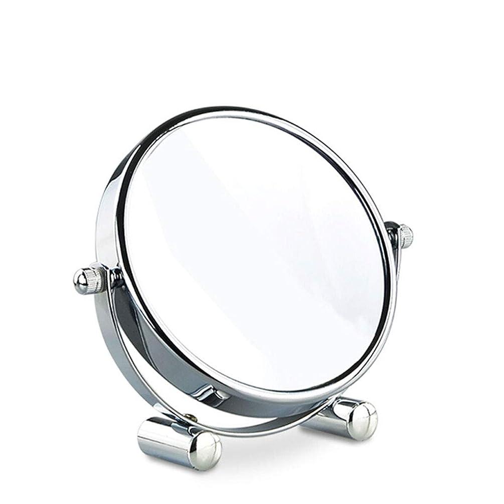 る病気の剣ラウンドフリースタンディングスモールプラットフォームは、ミラーの洗面化粧台、ダブルサイド3倍/ 5倍/ 7倍/ 10倍拡大化粧鏡、スタンド5インチ (Color : Silver, Size : X7)