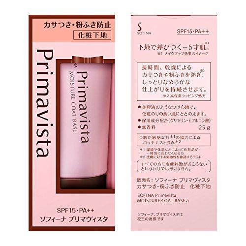 プリマヴィスタカサつき・粉ふき防止下地SPF15PA++25g