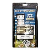 コーナン オリジナル 水やりタイマー電池式 LFX09-7573