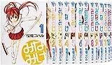 みなみけ コミック 1-14巻セット (ヤンマガKCスペシャル)