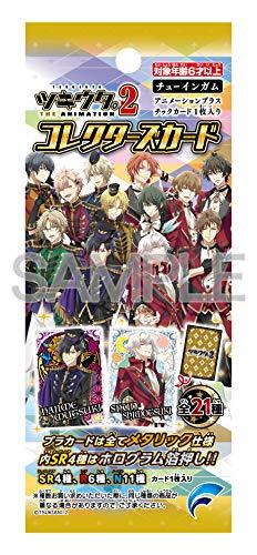 ツキウタ。THE ANIMATION 2 コレクターズカード 20個入 食玩・ガム (ツキウタ。)