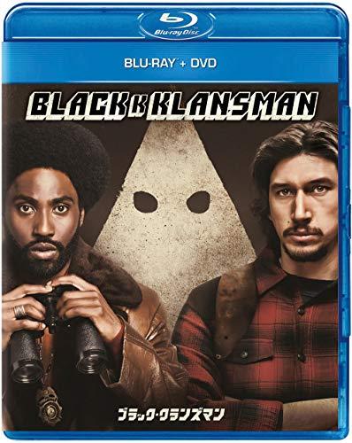 [画像:ブラック・クランズマン ブルーレイ+DVDセット [Blu-ray]]