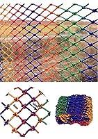 JPL セーフティネット、保護ネット、セーフティネット、手織りネット子供保護ネット階段保護ネット装飾ネット隔離ネット猫ネット幼稚園カラー装飾ネット,2×5(6.6×16.4フィート)