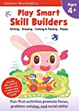 Play Smart Skill Builders Age 4+: At-home Activity Workbook
