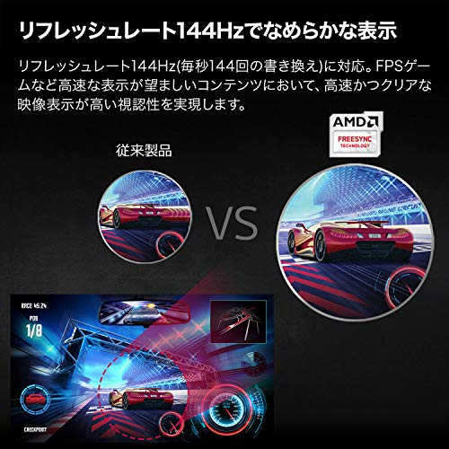 LGゲーミングモニターUltraGear34GL750-B34インチ/21:9曲面ウルトラワイド/IPS/144Hz/G-SYNCCompatible/HDR/DP×1,HDMI×2