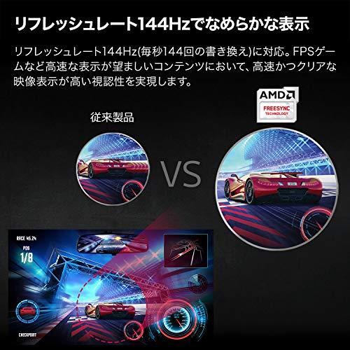 LG(エルジー)『34インチUltraWideゲーミングモニター34GL750-B』