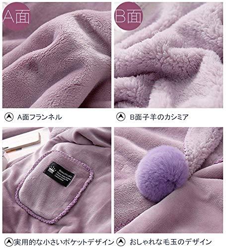 caffmo『ショールブランケット着る毛布』