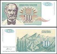 Yugoslavia Banknote 10Diara ユーゴスラビア紙幣 10ディナル