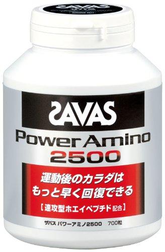 明治 ザバス(SAVAS) パワーアミノ2500 タブレット 250粒