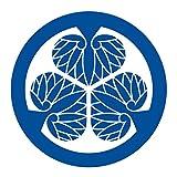 imoninn 家紋ステッカー【徳川葵】003 カッティングタイプ <160mm> 青色