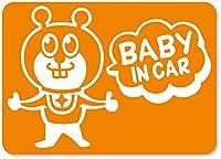 imoninn BABY in car ステッカー 【マグネットタイプ】 No.66 グッドさん (オレンジ色)