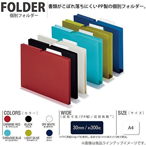 『コクヨ ファイル 個別フォルダー NEOS A4 30mm 3辺とじ 6色セット A4P-NEF30BX6C』の2枚目の画像