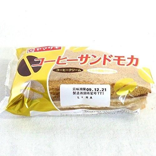 ヤマザキ コーヒーサンド(モカ) 山崎製パン横浜工場製造品 ×20個セット