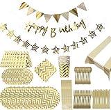 Einweggeschirr 84 Pcs Wellenmuster Bronzing Geburtstagsparty Hochzeit Abschlussfeier Teller Tasse Servietten Strohhalme