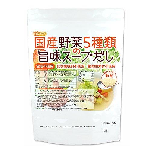 食塩無添加 国産野菜5種類の旨味スープだし 500g [02] NICHIGA(ニチガ)
