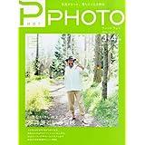 PHaT PHOTO (ファットフォト) 2013年 04月号 [雑誌]