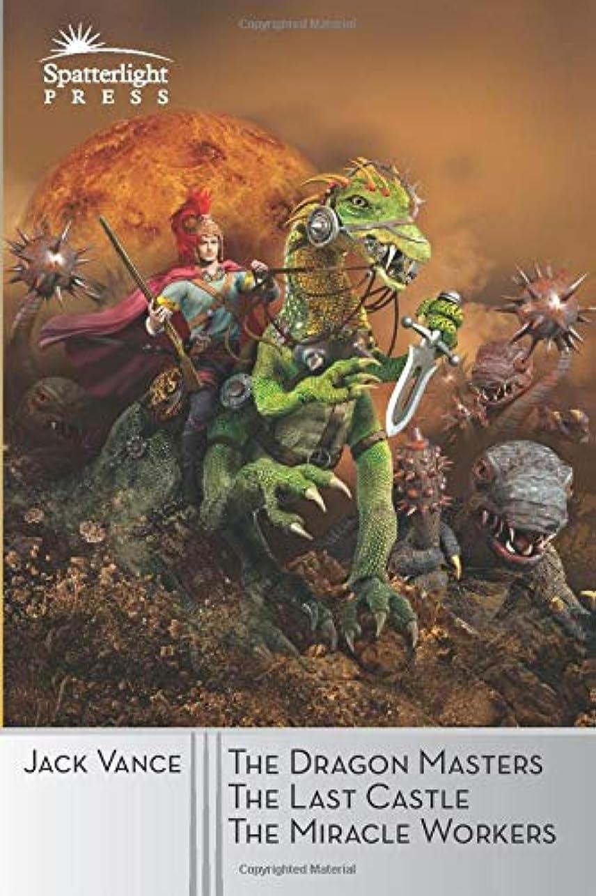 フラップ岸受け入れThe Dragon Masters and Other Stories